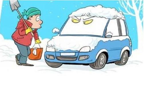 冬天应该如何保护好汽车