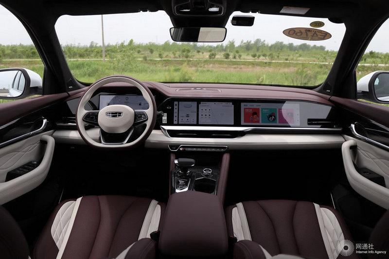 构建全车智能控制中心 吉利星越L打造智能座舱