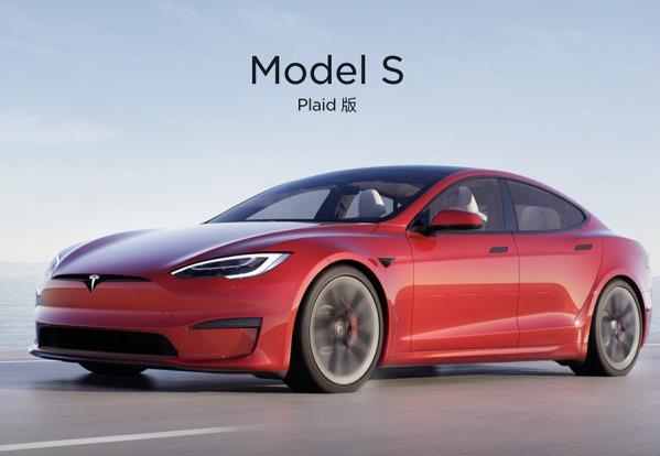 新款特斯拉Model S推迟交付 具体原因尚未确定