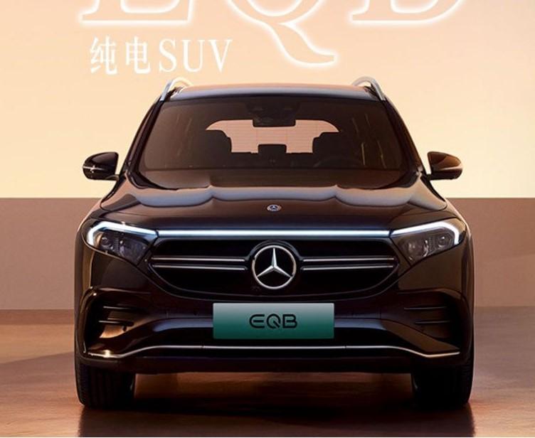 预售37万元起 梅赛德斯-EQ 2款纯电SUV正式下线