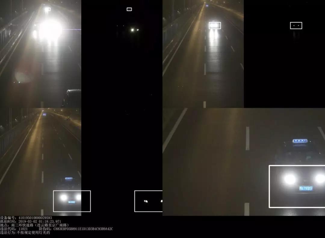 远光灯抓拍系统 中原汽车网