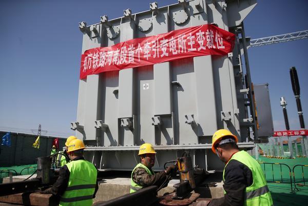 """郑万高铁河南段首个""""大心脏""""就位,通车后,郑州到重庆17小时缩致4小时"""