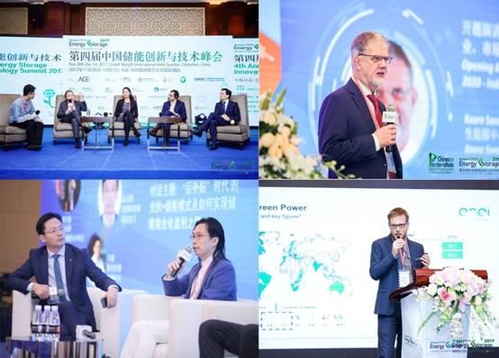 全球新能源汽车与电池峰会2019将于6月13-14日盛大召开!