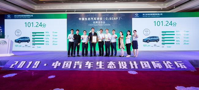 """6月20日,中国汽车技术研究中心发布了中国生态汽车评价(C-ECAP)2019年第一批车型评价结果。吉利嘉际和星越分别以101.24分和94.76分的高分通过白金生态评价,其中嘉际成为唯一一款通过中国最高标准生态安全白金认证的MPV。此次评选中,嘉际在健康、节能、环保等方面均有出色表现,分数超过了同时参评的宝马5系(85.21分)和奥迪A4L(95.11分)等豪华车型,充分诠释了最安全的MPV的品质内涵。据了解,C-ECAP测试被奉为目前含金量最高的中国生态汽车评价标准,在中国汽车技术研究中心对市场几千款车型的摸底测试中,能够通过白金生态评价的车型达标率不足1%。        (嘉际获C-ECAP白金生态评价)    多年来,吉利一直坚持""""生态造车""""理念,采用比国标更加严苛的企业标准,确保产品从一而终保持优异的生态性能。这种高标准严要求,传承到了每款车型的基因图谱中。截止目前,吉利在被抽检的新帝豪、帝豪GL、博瑞GE及缤瑞、星越和嘉际6款车型获得C-ECAP白金生态评价,白金达标率100%。吉利汽车也成为国内首家轿车、SUV、MPV全品类均获得C-ECAP白金生态评价的车企,彰显了吉利持续打造细分市场标杆车型的硬核实力、引领汽车行业绿色发展和专注提升用户品质生活的社会责任感。    嘉际成为唯一一款通过中国最高标准生态安全白金认证的MPV    近年来,汽车安全越来越受到人们的重视。中国生态汽车评价(C-ECAP)是继C-NCAP碰撞安全体系后推出的又一汽车安全评价体系,其基于生态设计的理念,在汽车产品的全生命周期内,对汽车产品健康、节能、环保等绩效指标进行的综合性评价。目前,中国生态汽车评价(C-ECAP)被业界奉为含金量最高的中国生态汽车评价标准,白金生态评价达标率不足1%。      据了解,在中国汽车技术研究中心对市场几千款车型的摸底测试中,80%的汽车产品并未得到奖牌或不达标,而本次C-ECAP共有7款车型进行了测试评定,其中仅4款车型获白金生态评价。吉利嘉际凭借超越主流合资MPV的越级品质和硬核实力,成为了首款参与中国生态汽车评价就获得白金评定结果的中国品牌MPV。在""""车内空气质量、车内噪声、有害物质、综合油耗和尾气排放""""五项基础指标的严苛测试中嘉际获得96.24分(满分100),在可再利用率和可回收利用率、零部件生命周期评价、企业温室气体报告等三个加分项获5.000分,以总成绩101.24分的优异表现成为2019年排名最高的白金车型,超越宝马5系(85.21分)和奥迪A4L(95.11分),并成为迄今为止第一个获得C-ECAP白金生态评价的中国品牌MPV。    这不仅是对嘉际产品品质和汽车安全的高度认可,也意味着吉利再次以硬核实力树立中国品牌MPV市场生态安全新标杆。正如吉利控股集团总裁、吉利汽车集团CEO安聪慧所言,""""安全第一""""一直是吉利的研发战略之一,也是吉利造车的底线,在安全方面做得再多也不为过,吉利研发的每个车型,必须成为细分市场的标杆,为用户提供超一流的体验和服务。    吉利""""生态造车""""助汽车业绿色发展 嘉际获最安全MPV美誉    近年来,吉利汽车始终将""""造最安全、最环保、最节能的好车""""作为长期践行的企业使命,并把""""生态、健康、环保""""定义为吉利品牌未来发展的重要构成部分。安全是吉利的基因,在产品方面,始终贯彻""""安全第一""""造车理念,不管是汽车硬件安全,还是主被动安全技术研发和综合智能化安全问题,又或是生态安全领域,吉利汽车都保持同等的重视和积极性,以严格的正向设计开发体系,确保从设计到产品落地,直至到达客户手中,产品优异生态性能的一致性。      吉利一直秉承""""生态造车""""理念,早在2007年,吉利就在行业内率先创立了""""鼻子团队"""",负责对整车、零部件、材料的气味感知评价,用鼻子去感受车内上百种复杂气味,为用户提供更好的车内环境品质。同时,该团队还是""""国家车内空气质量标准""""的核心成员。2016年,吉利在帝豪GL车型上首次提出了""""生态净化舱""""的技术概念,并将其运用在所有3.0代精品车型上,通过释放""""空气维生素""""(负离子)的形式,打造车内森林般的微气候。      (吉利在帝豪GL上首次提出""""生态净化舱""""技术概念)    作为新一代精品车型中的佼佼者,吉利嘉际在研发初期就秉承""""生态造车""""理念,采用婴儿级生态净化舱标准,在材质环保、NVH和空气环保等方面进行了全面升级,是最安全的MPV。其内饰零部件采用TPO、TPV、EPP等挥发性低、气味性好的高可再生环保材料,车内VOC有害物质检测结果最好优于国家推荐标准111倍。整车采用无铅焊料,禁用石棉,可满足出口要求,限制使用致癌多环芳烃、致癌偶氮染料等对人体有害材料。在工艺方面,吉利从源头杜绝胶水污染,采用INS模内嵌膜、低压注塑、超声波焊接、热点焊、热复合等"""