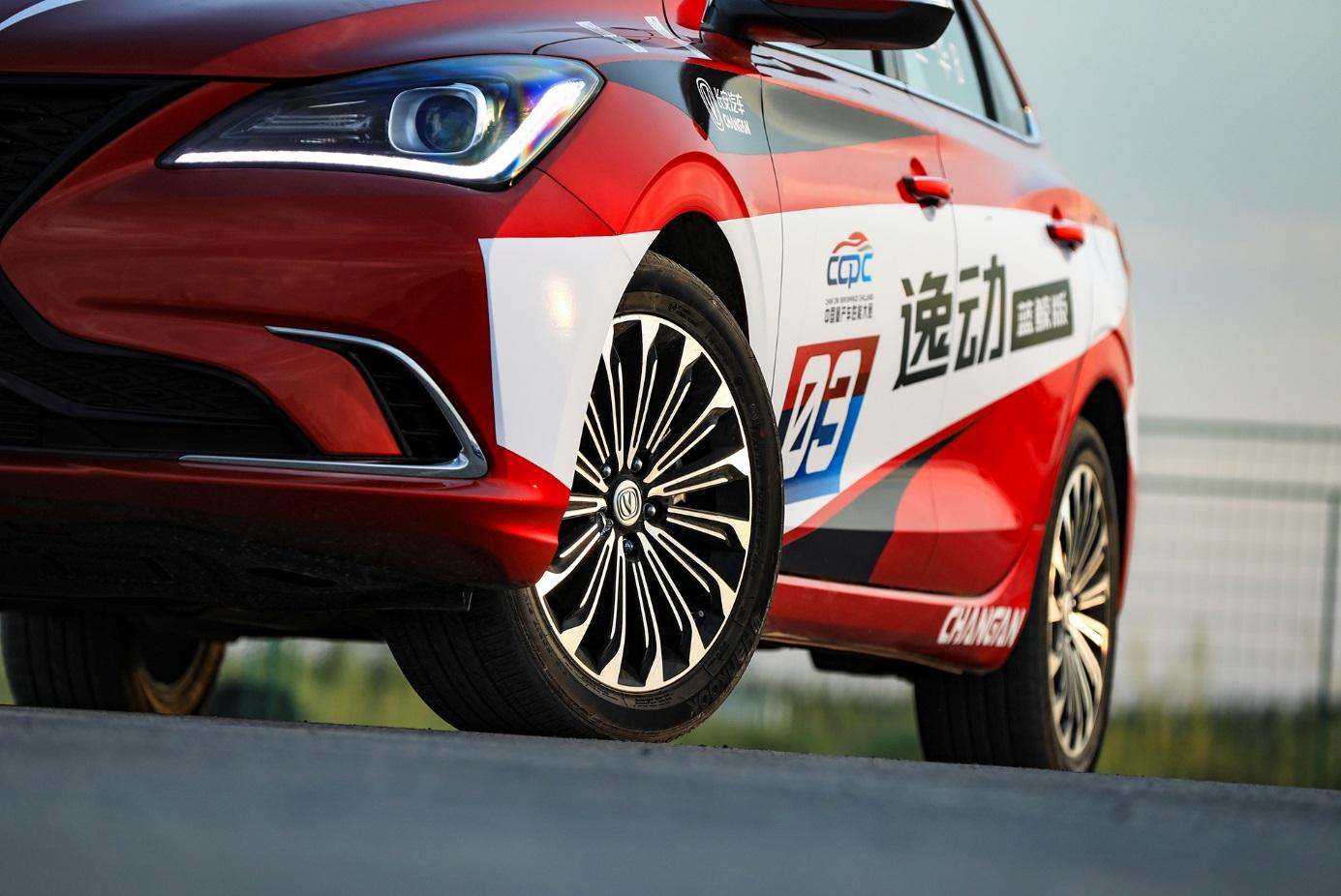 想要强动力、低油耗、高保值?这款品质车值得一看!