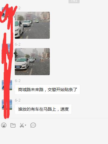 郑州违章停车贴条时间是早几点到晚几点