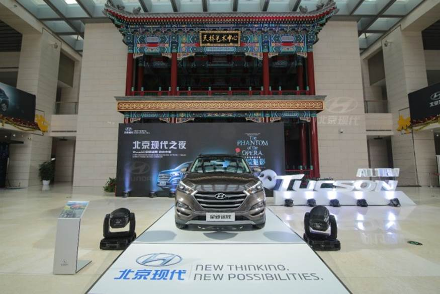 以创新营销打开通路 北京现代新千万征途启程