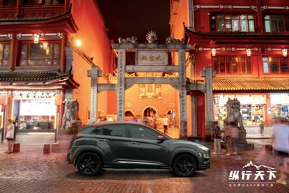 把握时代脉搏 北京现代带给未来出行更多想象空间