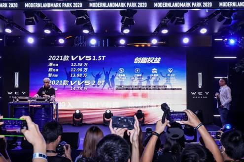 售价12.58万-14.78万元,颜智先锋2021款VV5创趣上市!