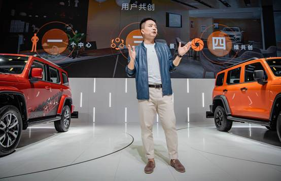 WEY用户体系首秀北京车展坦克300将招募千人共创官