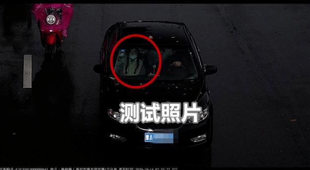 夜间开车不系安全带抓拍