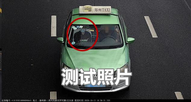晚上开车不系安全带能不能拍着?
