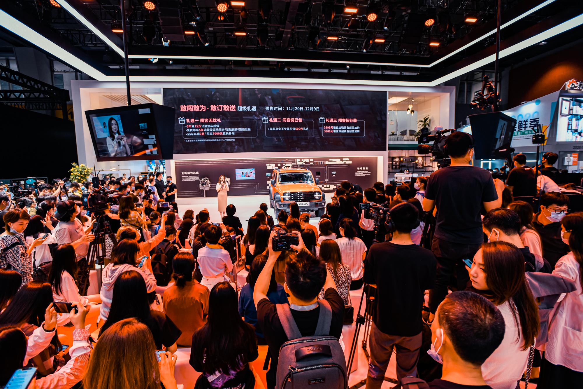 好物来袭潮玩世界长城汽车登陆广州车展演绎焕新企业文化
