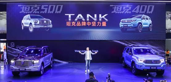 实现用户与品牌双向共赢 坦克品牌打造潮玩营销经典范本