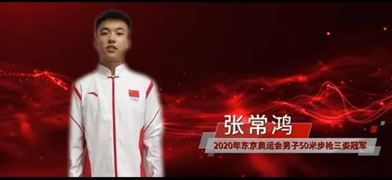 红旗敬英雄雪车助冬运红旗携手中国体育再启新程